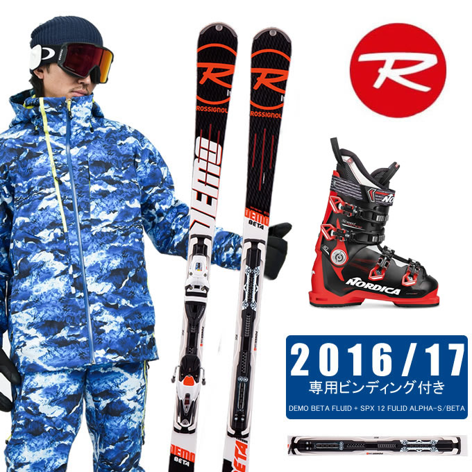 ロシニョール ROSSIGNOL スキー板 3点セット メンズ DEMO BETA FLUID + SPX 12 FULID ALPHA-S/BETA + SPEEDMACHINE 110