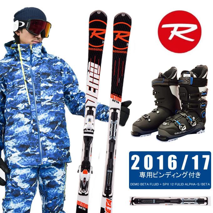 【クーポン利用で1000円引 11/18 23:59まで】 ロシニョール(ROSSIGNOL) スキー板 3点セット DEMO BETA FLUID + SPX 12 FULID ALPHA-S/BETA +X-PRO SPORTS 100 スキー板+ビンディング+ブーツ
