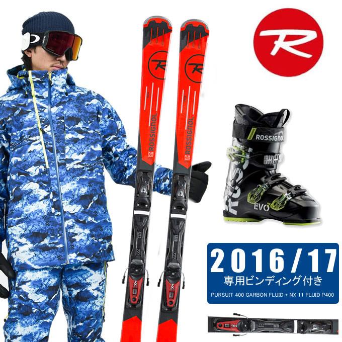 ロシニョール ROSSIGNOLスキー板 3点セット メンズ PURSUIT 400 CARBON FLUID + NX 11 FLUID + EVO 70 スキー板+ビンディング+ブーツ