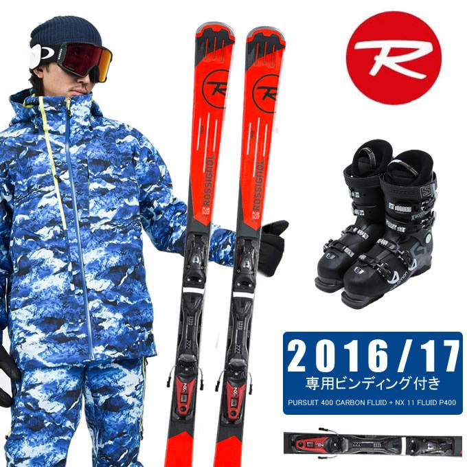 ロシニョール ROSSIGNOLスキー板 3点セット PURSUIT 400 CARBON FLUID + NX 11 FLUID + X ACCESS 70 WIDE BB スキー板+ビンディング+ブーツ