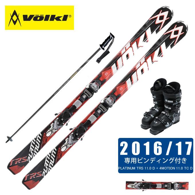 フォルクル Volkl スキー板 4点セット メンズ PLATINUM TRS 11.0 D + 4MOTION 11.0 TC D + X ACCESS 70 WIDE BB + CX-FALCON