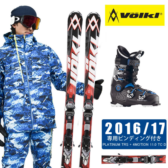 フォルクル Volkl スキー板 3点セット メンズ PLATINUM TRS 11.0 D + 4MOTION 11.0 TC D + X PRO 90 スキー板+ビンディング+ブーツ