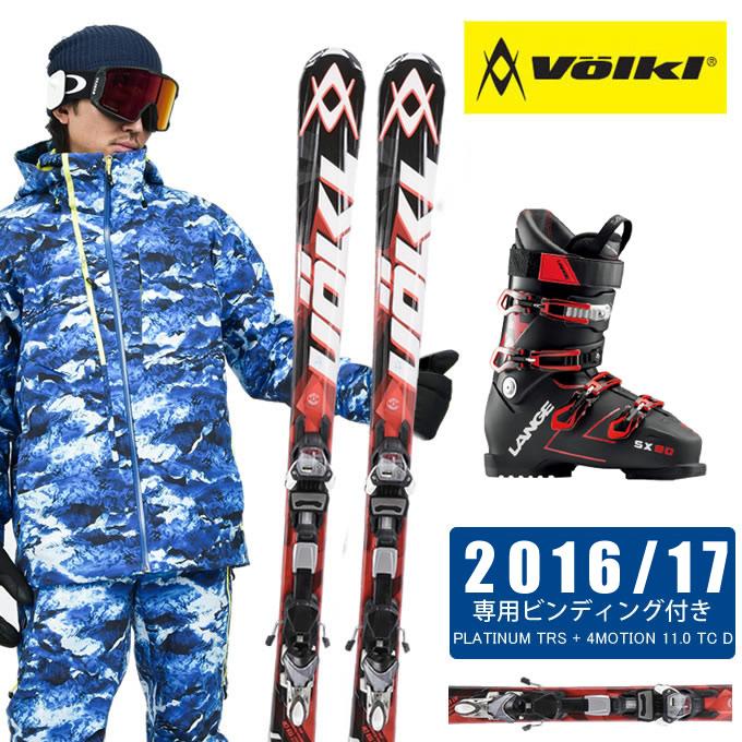 【ポイント3倍 10/11 8:59まで】 フォルクル Volkl スキー板 3点セット PLATINUM TRS 11.0 D + 4MOTION 11.0 TC D + SX 90 スキー板+ビンディング+ブーツ