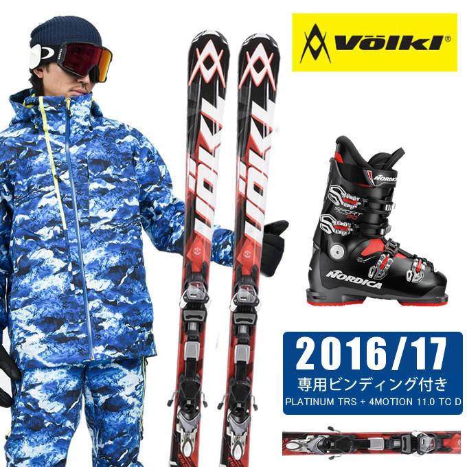 フォルクル Volkl スキー板 3点セット メンズ PLATINUM TRS 11.0 D + 4MOTION 11.0 TC D + SPORTMACHINE 80 ANTBKRD スキー板+ビンディング+ブーツ