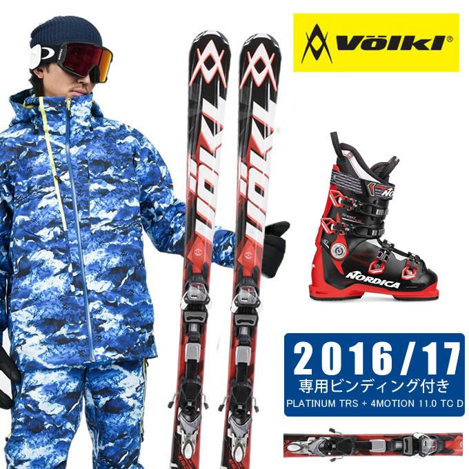 フォルクル Volkl スキー板 3点セット メンズ PLATINUM TRS 11.0 D + 4MOTION 11.0 TC D + SPEEDMACHINE 110 スキー板+ビンディング+ブーツ