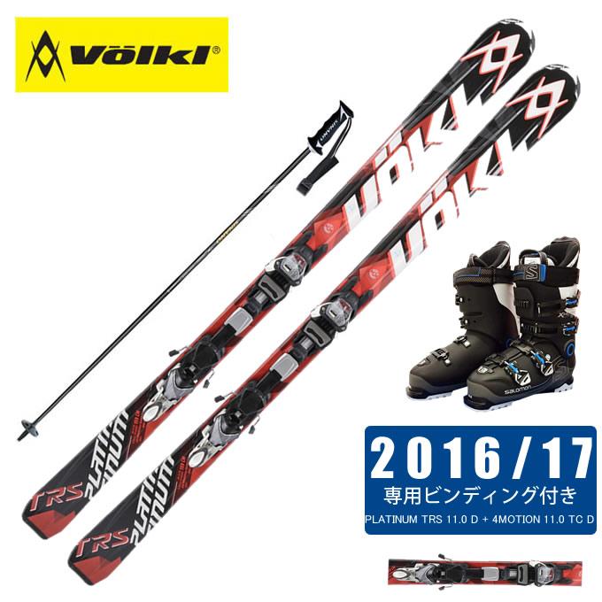 【1/27 20:00~1/28 1:59はクーポン利用で4500円引 】 フォルクル Volkl スキー板 4点セット メンズ PLATINUM TRS 11.0 D+ 4MOTION + X-PRO SPORTS 100 + CX-FALCON