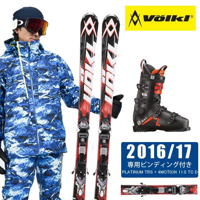 フォルクル Volkl スキー板 3点セット メンズ PLATINUM TRS 11.0 D + 4MOTION 11.0 TC D + S/MAX 100 BK/OR