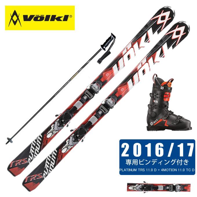 【クーポン利用で1000円引 11/18 23:59まで】 フォルクル Volkl スキー板 4点セット メンズ PLATINUM TRS 11.0 D + 4MOTION + S/MAX 100 + CX-FALCON