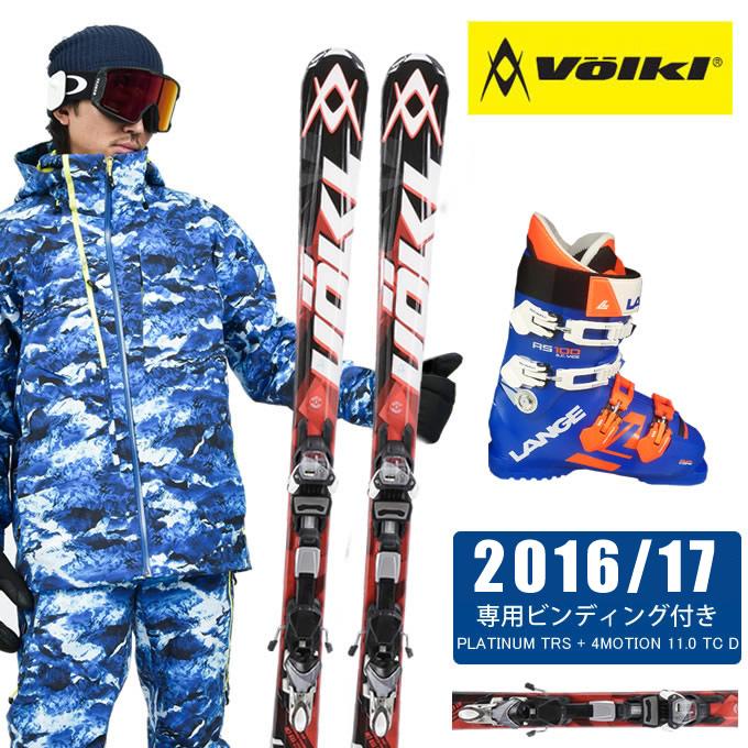 【クーポン利用で1000円引 11/18 23:59まで】 フォルクル Volkl スキー板 3点セット メンズ PLATINUM TRS 11.0 D + 4MOTION 11.0 TC D + RS 100 S.C.WIDE スキー板+ビンディング+ブーツ