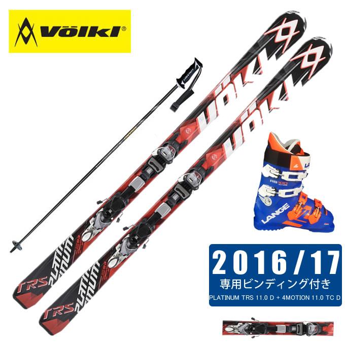フォルクル Volkl スキー板 4点セット メンズ PLATINUM TRS 11.0 D + 4MOTION + RS 100 S.C.WIDE + CX-FALCON