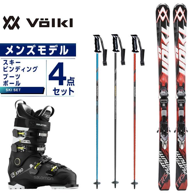 【スキーセットクーポンで10%OFF 12/19 20:00~12/26 1:59】 フォルクル Volkl スキー板 4点セット メンズ スキー板+ビンディング+ブーツ+ストック PLATINUM TRS 11.0 D