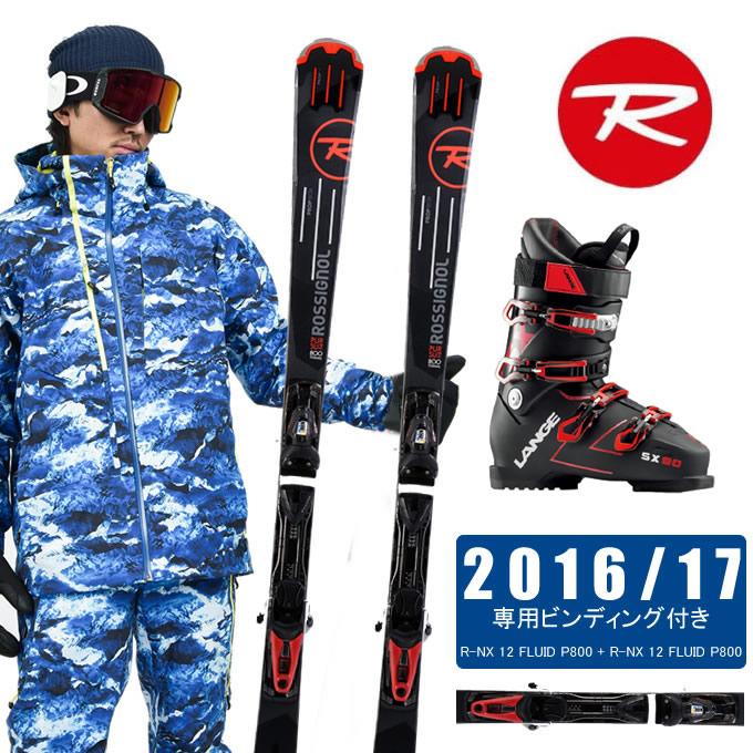 【クーポン利用で1000円引 11/18 23:59まで】 ロシニョール ROSSIGNOLスキー板 3点セット メンズ PURSUIT 800 Ti FLUID + NX 12 FLUID + SX 90 スキー板+ビンディング+ブーツ