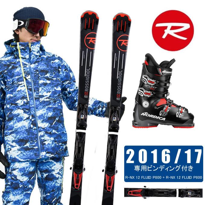 ロシニョール ROSSIGNOLスキー板 3点セット PURSUIT 800 Ti FLUID + NX 12 FLUID + SPORTMACHINE 80 スキー板+ビンディング+ブーツ