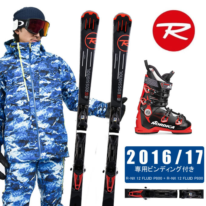 【クーポン利用で1000円引 11/18 23:59まで】 ロシニョール ROSSIGNOL スキー板 3点セット メンズ PURSUIT 800 Ti FLUID + NX 12 FLUID + SPEEDMACHINE 110 スキー板+ビンディング+ブーツ