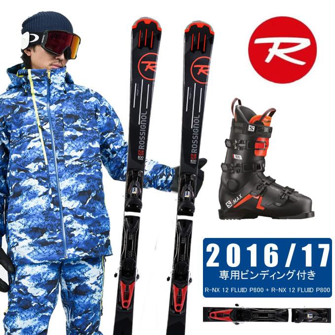 ロシニョール ROSSIGNOLスキー板 3点セット PURSUIT 800 Ti FLUID + NX 12 FLUID + S/MAX 100 スキー板+ビンディング+ブーツ