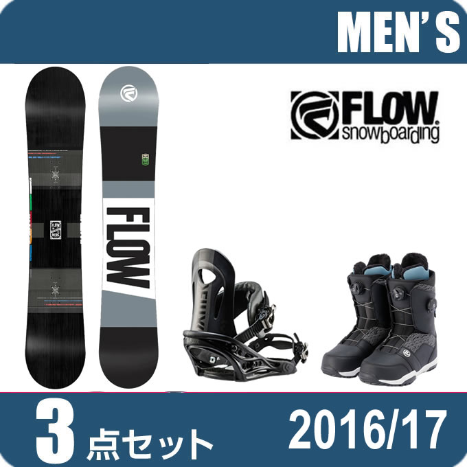 スノーボード 3点セットメンズ フロー FLOW MERCBLACK+PR BK+TRANSIT FOCUS ボード+ビンディング+ブーツ