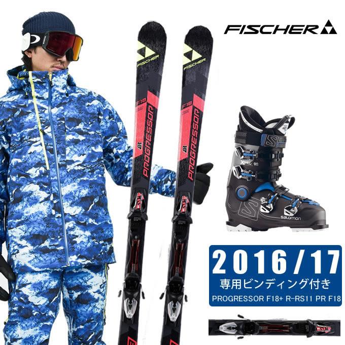 【クーポン利用で1000円引 11/18 23:59まで】 フィッシャー FISCHER スキー板 3点セット メンズ PROGRESSOR F18 + RS11 PR F18 + X PRO 90 スキー板+ビンディング+ブーツ