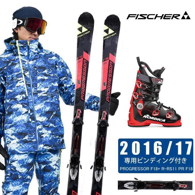 【クーポン利用で1000円引 11/18 23:59まで】 フィッシャー メンズ FISCHER PROGRESSOR F18 + RS11 PR F18 + SPEEDMACHINE 110 スキー板+ビンディング+ブーツ