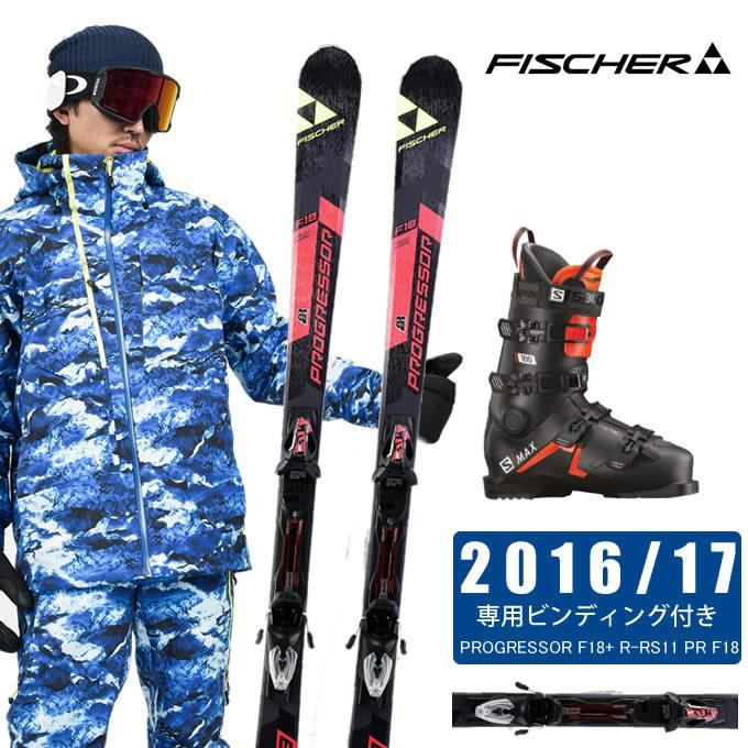 【クーポン利用で1000円引 11/18 23:59まで】 フィッシャー FISCHER スキー板 3点セット メンズ PROGRESSOR F18 + RS11 PR F18 + S/MAX 100 スキー板+ビンディング+ブーツ