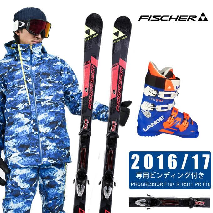 【クーポン利用で1000円引 11/18 23:59まで】 フィッシャー FISCHER スキー板 3点セット メンズ PROGRESSOR F18 + RS11 PR F18 + RS 100 S.C.WIDE スキー板+ビンディング+ブーツ
