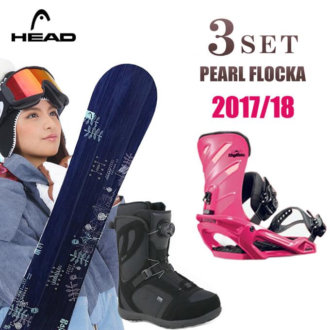 スノーボード 3点セット レディース ヘッド HEAD PEARL FLOCKA+RHYTHM PK+GALORE PRO BOA ボード+ビンディング+ブーツ