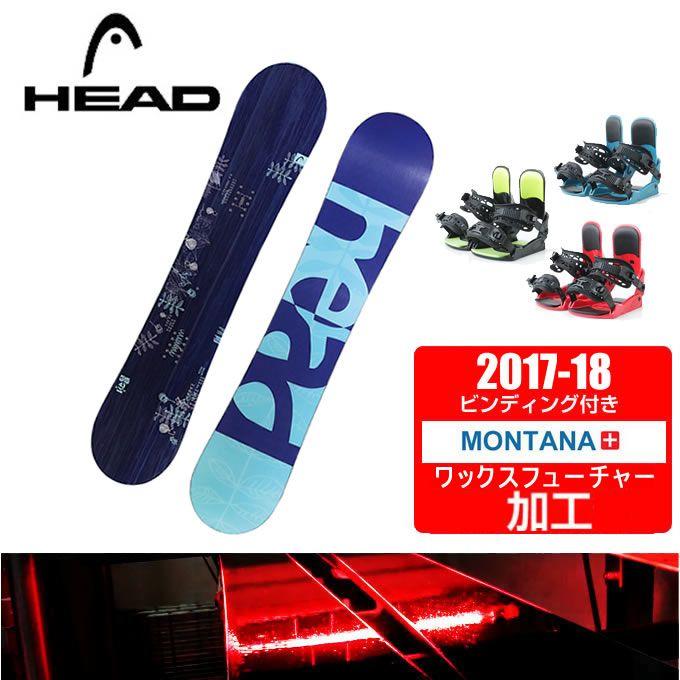 ヘッド(HEAD) スノーボード 2点セット PEARL FLOCKA + KONNECT ボード+ビンディング 【国内正規品】【17-18 2018 モデル】