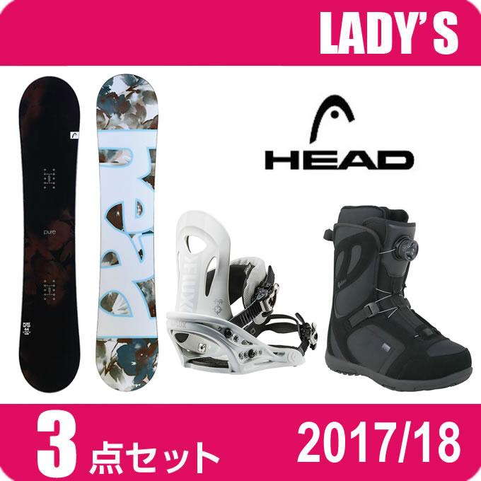 ヘッド HEAD スノーボード 3点セット レディース PURE FLOCKA+PR WH+GALORE PRO BOA ボード+ビンディング+ブーツ