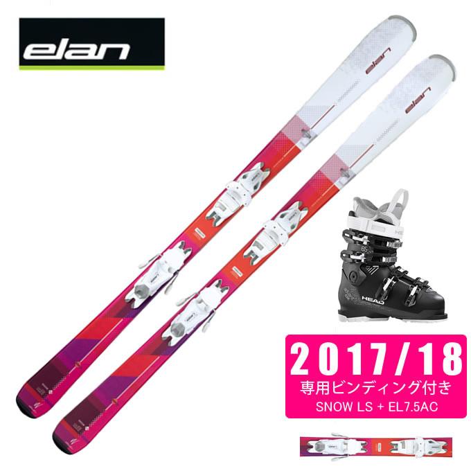 【店頭受取不可商品】エラン ELAN スキー板 3点セット レディース SNOW LS + EL7.5AC + ADVANT EDGE 65W