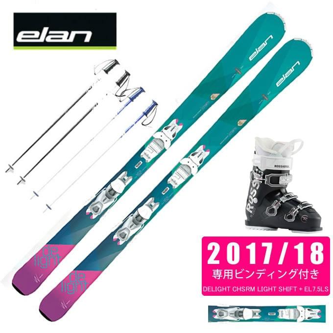【国内正規品】【17-18 2018 モデル】【取付無料】【返品不可商品】 エラン ELAN スキー板 4点セット レディース DELIGHT CHSRM LS + EL7.5LS + KELIA 50 + SLALOM