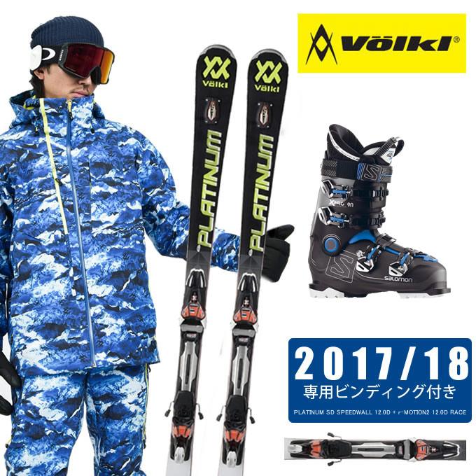 フォルクル Volkl スキー板 3点セット メンズ PLATINUM SD SPEEDWALL 12.0D + r-MOTION2 12.0D RACE + X PRO 90 スキー板+ビンディング+ブーツ