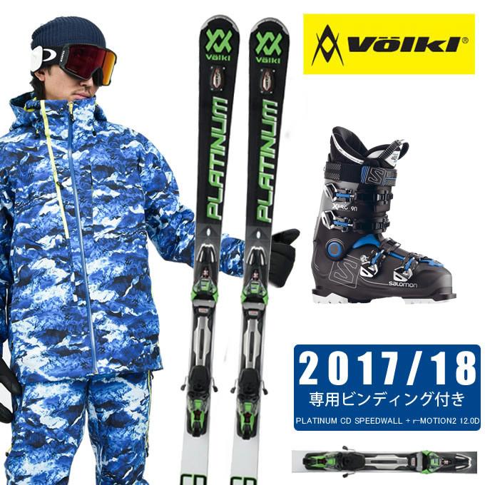 フォルクル Volkl スキー板 3点セット メンズ PLATINUM CD SPEEDWALL 12.0D + r-MOTION2 12.0D GR + X PRO 90 スキー板+ビンディング+ブーツ