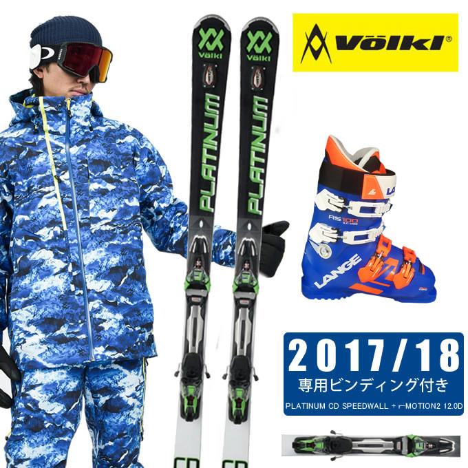 フォルクル Volkl スキー板 3点セット メンズ PLATINUM CD SPEEDWALL 12.0D + r-MOTION2 12.0D GR + RS 100 S.C.WIDE スキー板+ビンディング+ブーツ