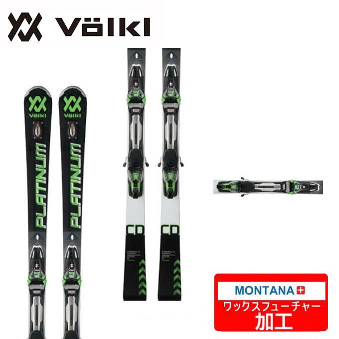 フォルクル Volkl スキー板セット 金具付 メンズ PLATINUM CD SPEEDWALL 12.0D + S-r-MOTION2 12.0D GR【WAX】