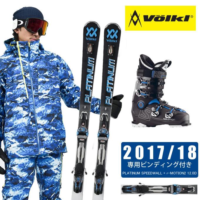 フォルクル Volkl スキー板 3点セット メンズ PLATINUM SW SPEEDWALL 12.0D + r-MOTION2 12.0D + X PRO 90 スキー板+ビンディング+ブーツ