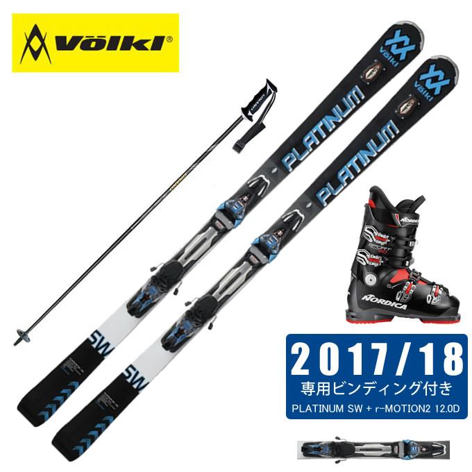 【クーポン利用で1000円引 11/18 23:59まで】 フォルクル Volkl スキー板 4点セット メンズ PLATINUM SW SPEEDWALL 12.0D + S-r-MOTION2 + SPORTMACHINE 80 + CX-FALCON