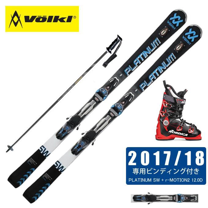 フォルクル Volkl スキー板 4点セット メンズ PLATINUM SW SPEEDWALL 12.0D + r-MOTION2 + SPEEDMACHINE 110 + CX-FALCON