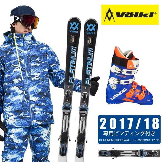 フォルクル Volkl スキー板 3点セット メンズ PLATINUM SW SPEEDWALL 12.0D + r-MOTION2 12.0D + RS 100 S.C.WIDE スキー板+ビンディング+ブーツ