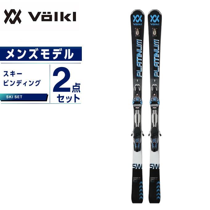 【スキーセットクーポンで10%OFF 12/19 20:00~12/26 1:59】 フォルクル Volkl スキー板 セット金具付 メンズ スキー板+ビンディング PLATINUM SW SPEEDWALL 12.0D+r-MOTION2 12.0D BL