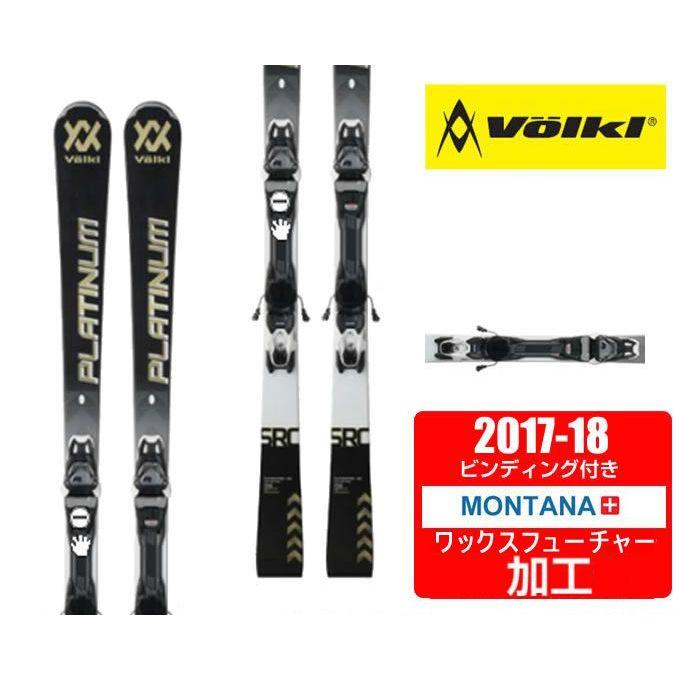 フォルクル Volkl スキー板セット 金具付 メンズ PLATINUM SRC 12.0 TCX D + V Motion 11GW SRC 【WAX】