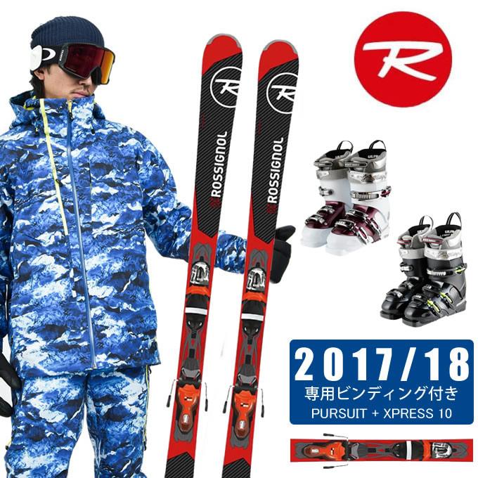 【クーポン利用で3,000円引 11/4 20:00~11/11 23:59】 ロシニョール ROSSIGNOLスキー板 3点セット メンズPURSUIT + XPRESS 10 + CARVE7 スキー板+ビンディング+ブーツ