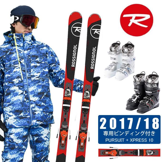 ロシニョール ROSSIGNOLスキー板 3点セット メンズ PURSUIT + XPRESS 10 + CARVE7 スキー板+ビンディング+ブーツ