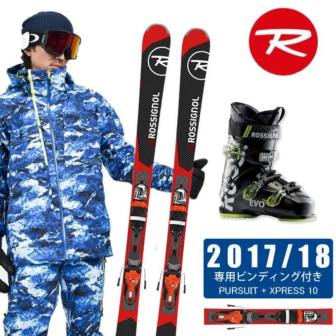 ロシニョール ROSSIGNOLスキー板 3点セット メンズ PURSUIT + XPRESS 10 + EVO 70 スキー板+ビンディング+ブーツ