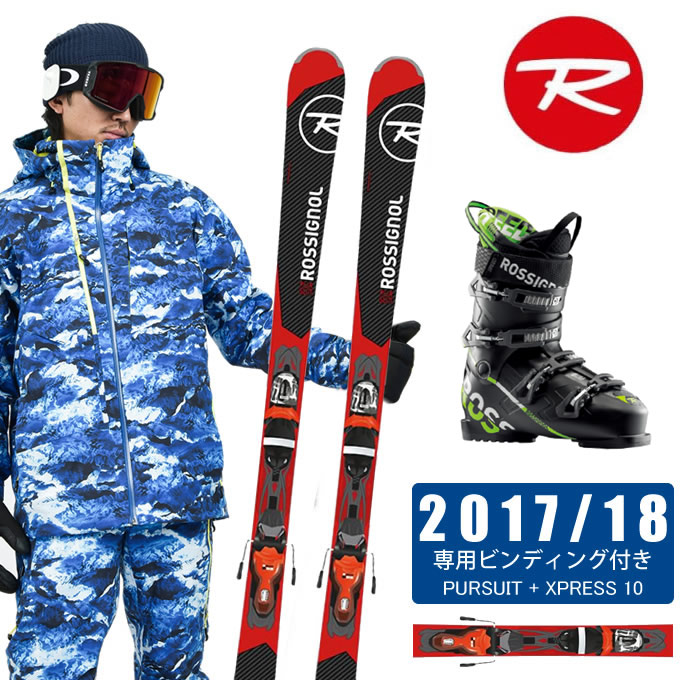 ロシニョール ROSSIGNOLスキー板 3点セット メンズ PURSUIT + XPRESS 10 + SPEED 80 スキー板+ビンディング+ブーツ