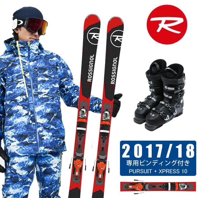 ロシニョール ROSSIGNOLスキー板 3点セット メンズ PURSUIT + XPRESS 10 + X ACCESS 70 WIDE BB スキー板+ビンディング+ブーツ
