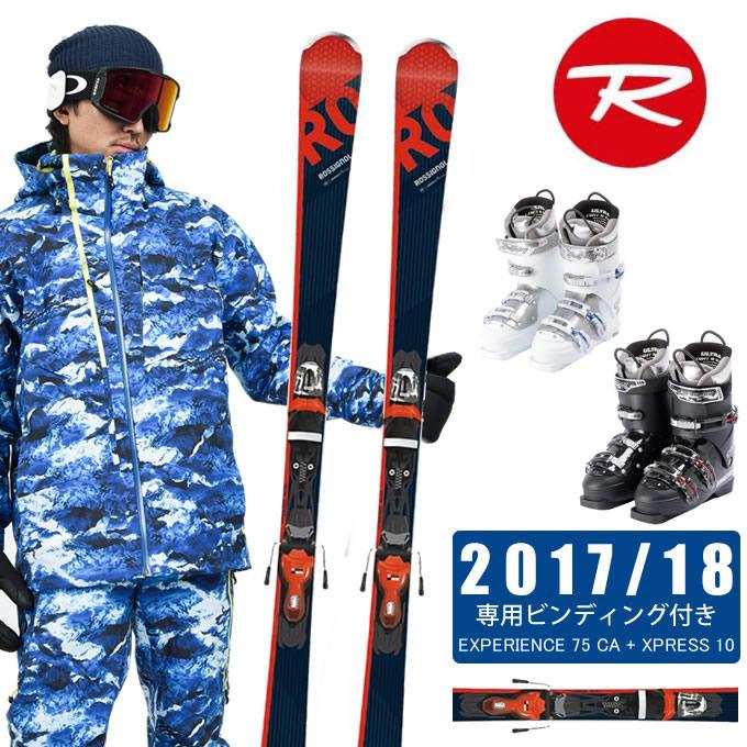 ロシニョール ROSSIGNOLスキー板 3点セット メンズ EXPERIENCE 75 CA + XPRESS 10 + CARVE7 スキー板+ビンディング+ブーツ