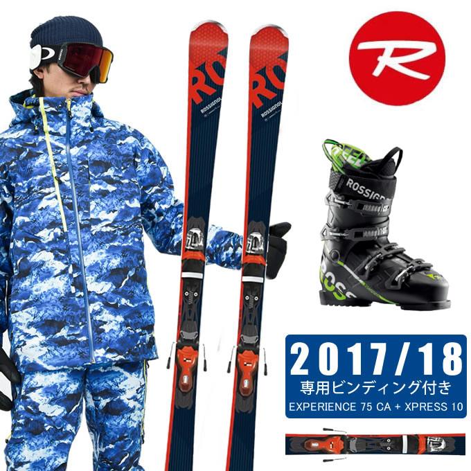 ロシニョール ROSSIGNOLスキー板 3点セット メンズ EXPERIENCE 75 CA + XPRESS 10 + SPEED 80 スキー板+ビンディング+ブーツ