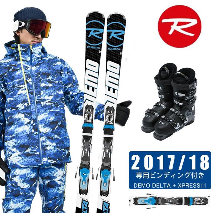 ロシニョール ROSSIGNOL スキー板 3点セット メンズ DEMO DELTA + XPRESS11 + X ACCESS 70 WIDE BB スキー板+ビンディング+ブーツ