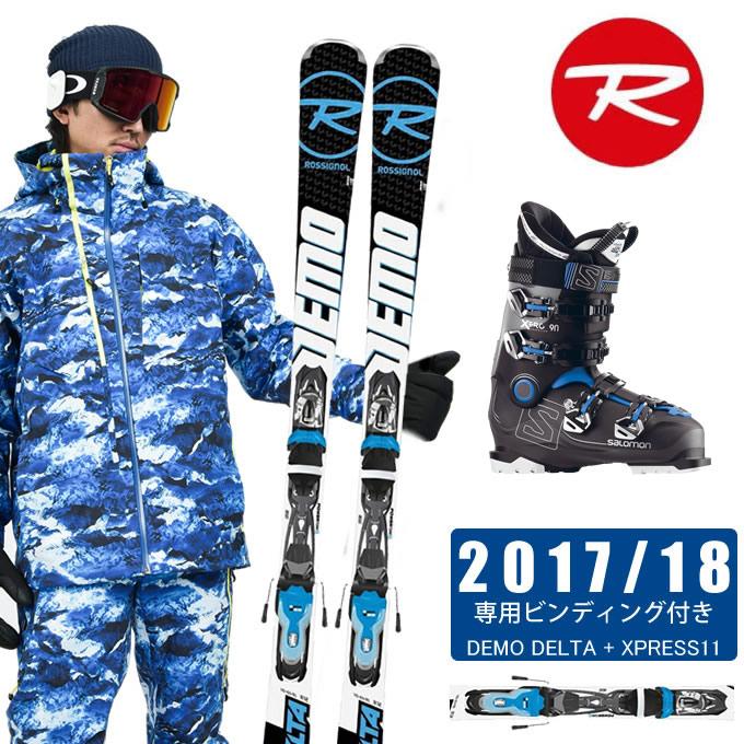 【クーポン利用で1000円引 11/18 23:59まで】 ロシニョール ROSSIGNOLスキー板 3点セット メンズ DEMO DELTA + XPRESS11 + X PRO 90 スキー板+ビンディング+ブーツ