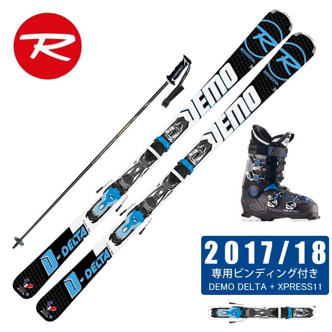 【クーポン利用で1000円引 11/18 23:59まで】 ロシニョール ROSSIGNOL スキー板 4点セット メンズ DEMO DELTA +XPRESS11 + X PRO 90+ CX-FALCON