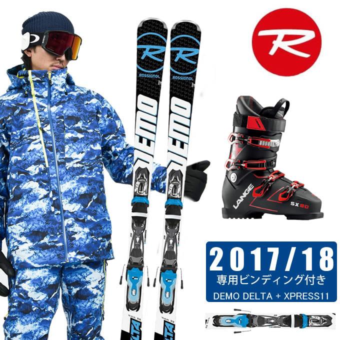 ロシニョール ROSSIGNOLスキー板 3点セット メンズ DEMO DELTA + XPRESS11 + SX 90 スキー板+ビンディング+ブーツ